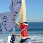 Taller primer año Campus Creativo Viña del Mar