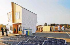 casas-sustentables_733x475_acf_cropped copia