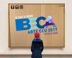 beca arte CCU 2017