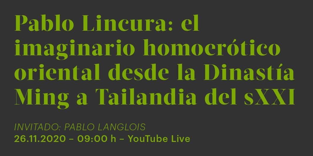 Pablo Lincura: El imaginario homoerótico
